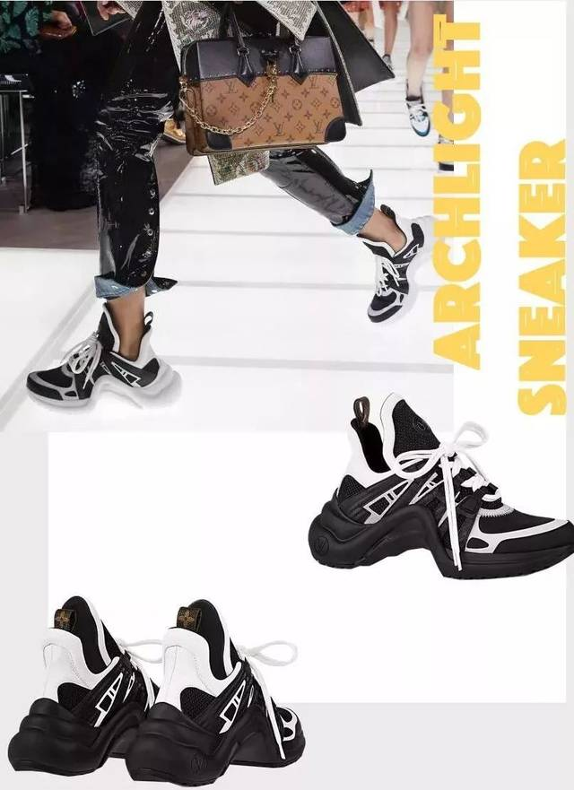 2019,这双lv运动鞋的5个秘密