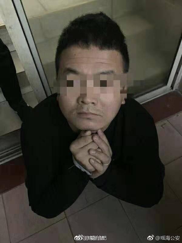 安徽这个小说真丢脸!在情趣用品店被逮了个现穿戴情趣用品男人图片