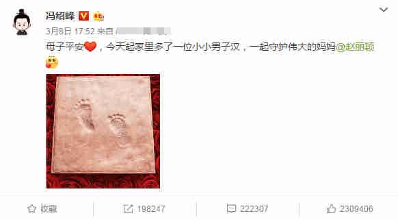 冯绍峰妈妈现身探望赵丽颖,终于抱上孙子的她戴着口罩都难掩笑容