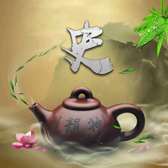 精品茶壶微信头像,2019年最新款设计,可以用你的名字设计