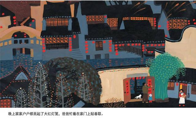 汉字变化创意图画