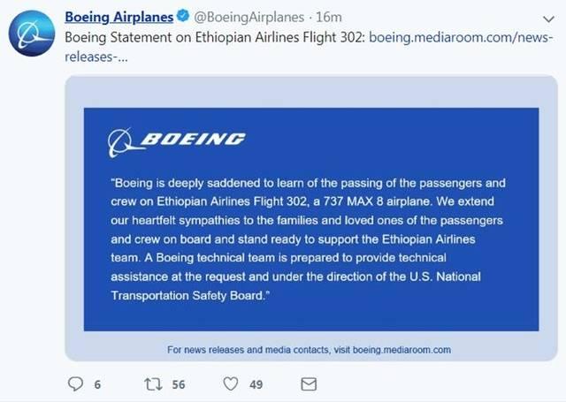 埃航一波音737MAX型航班坠毁 波音股价德国大跌(3)