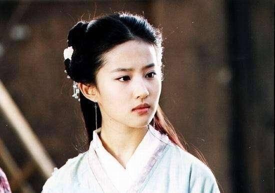 """汪峰女儿疑早恋 年仅14岁发文""""像极了爱情""""引猜疑(3)"""