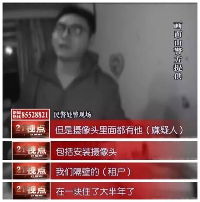 无锡一男租客在群租房厕所偷安隐蔽摄像头 安全租房你