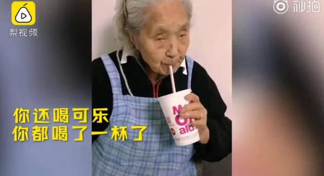 神吐槽:撸猫、吃火锅、见网友……多少年轻人活得没有这些老