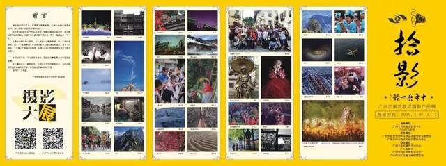 日本电车性侵�_展览  十年磨一镜——拾影 广州市美术教师摄影展