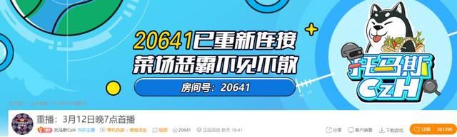 利澳国际注册:熊猫TV破产事件后斗鱼虎牙
