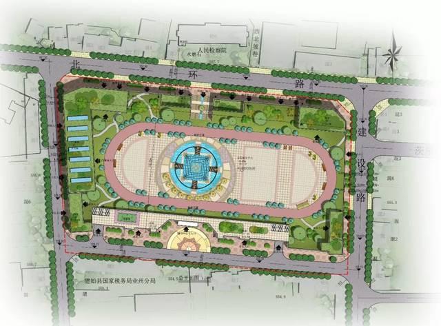 投资近2亿!自带400个泊车位的建始新体育场洽商正在明岁终完竣