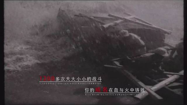 恋足哺`&��dy��_重磅!迎接人民海军70华诞视频发布