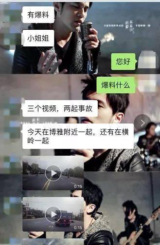 昨天(2019年3月16日), 吉安遂川县一共发生两起车祸事故, 分别是在
