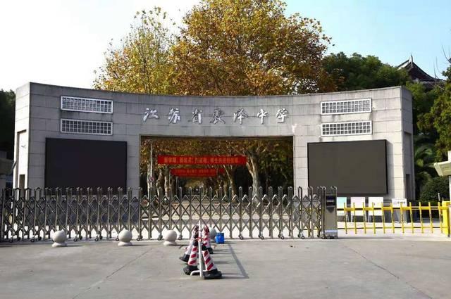 吴江的苏大未来国际和苏州高中苏州湾中学你想知道的校区伊斯兰校区土耳其开塞利图片