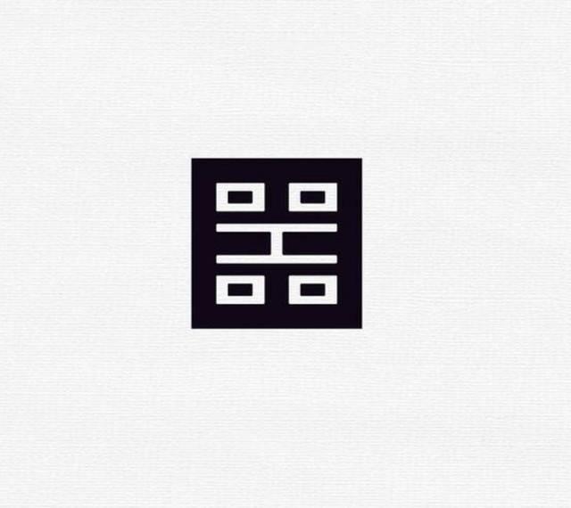 精选21款创意品牌logo设计,每款都很有味道图片