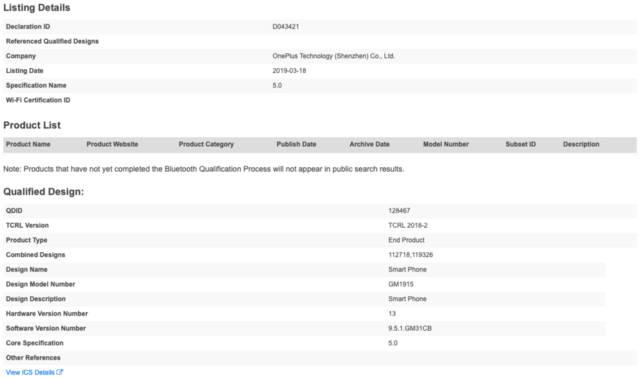 苹果|电话否认两款新ipad/美团,饿了么记录偷听iphone早报发布v苹果图片