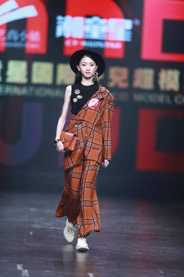 第五届潮童星国际少儿模特大赛报名全球震撼