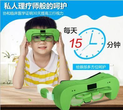 多视点眼科:比悲伤还要悲伤的故事,都是父母用电子产品哄孩子的错!