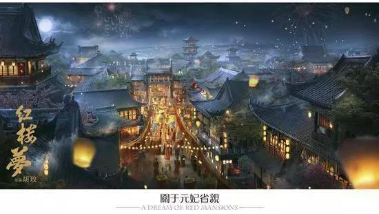 导演胡玫赴香港 解读全新电影版《红楼梦》大数据