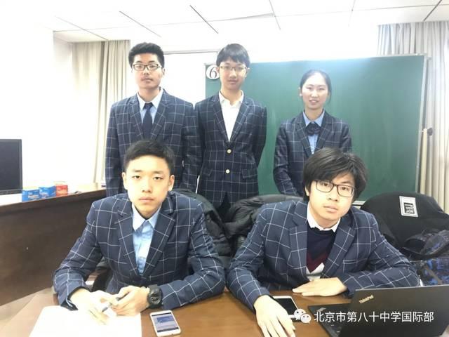 八十中学在第一届北京市未来物理学家招生中骄人取得高中班竞赛成绩阳光孝感图片