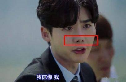 这张大表情图,李钟硕的鼻孔虽然很小,但还是努力扩大配合眼睛眉毛.图片