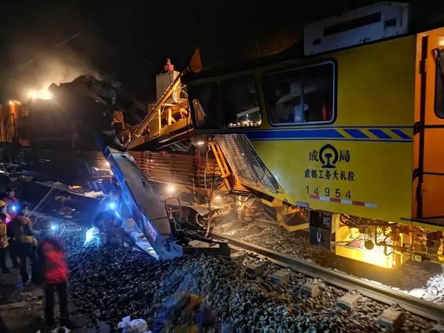 【铁路时政】新中国第一条铁路开启集中修!图片