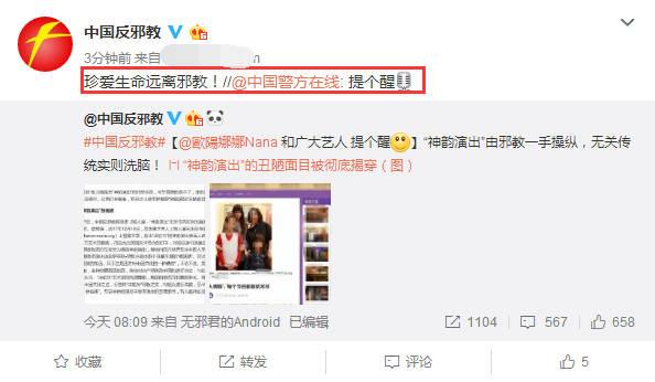 http://www.weixinrensheng.com/baguajing/619583.html