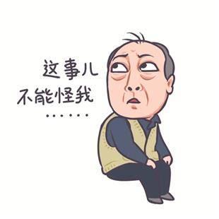 传神!武汉黄陂人画的这组苏大强表情包火遍全网图片