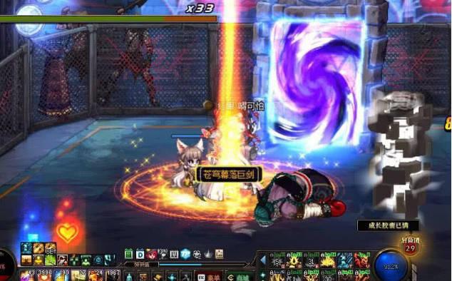 dnf:红眼玩家深渊爆出苍穹巨剑,一个提示框彻底让他崩溃!