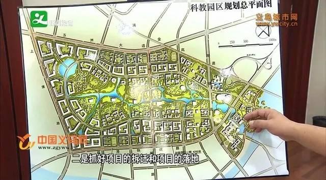 中国计量学院囹.i�i�_中国计量大学现代科技学院新动态来了!这些院校也将落地义乌!