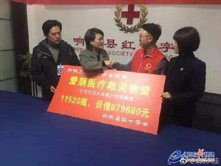 最新!响水爆炸事故遇难者上升至78人!南通这家企业的做法,暖心!