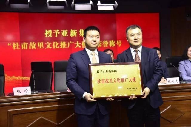 天娱刘军杰_2019年杜甫故里诗词大会将于4月29日在巩义开幕