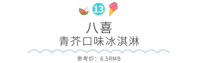 上海木桶暖锅店加盟用度