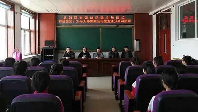 http://www.hljold.org.cn/shishangchaoliu/204329.html