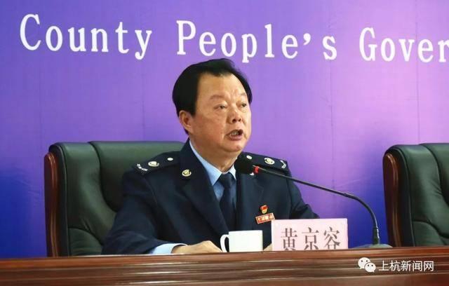 今日头条丨上杭举行今年第二场新闻发布会政府又将为大家送出16项红利!