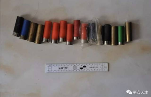 取证600余份 抓获嫌疑人85人 查获火药动力五连发1支,子弹16枚 目前