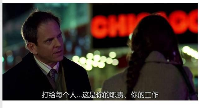 http://www.weixinrensheng.com/zhichang/1242729.html