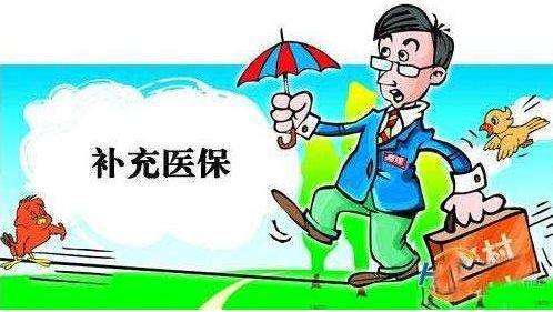 武汉东湖学院生育、工伤、医疗保险须知 服务指南 武汉东湖学院