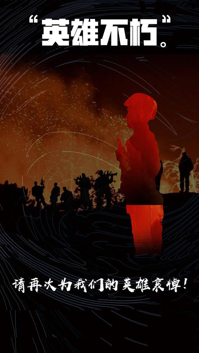 4月2日凌晨载有凉山木里森林火灾失联人员遗体的车队抵达凉山州州图片