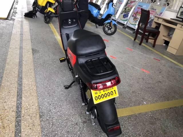 """今天,台州第一辆""""新国标""""电动自行车上牌图片"""
