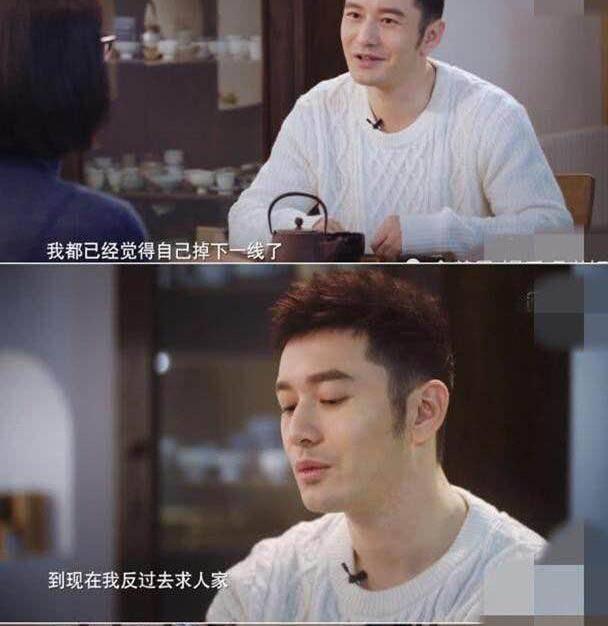 黄晓明释怀:我已经不是一线演员,幸好baby还是维持一线水准