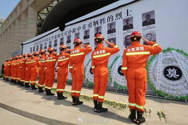今天,各省各级消防救援队伍同步收听收看了四川木里森林火灾牺牲烈士图片