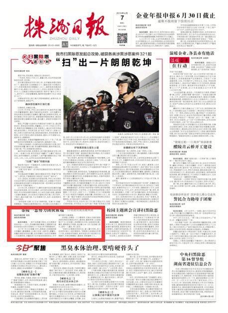 http://www.halfcocker.com/chalingshenghuo/154819.html
