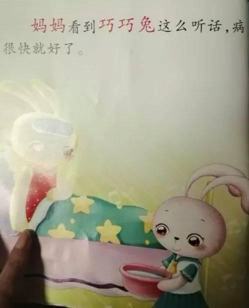我的中国梦想儿童画