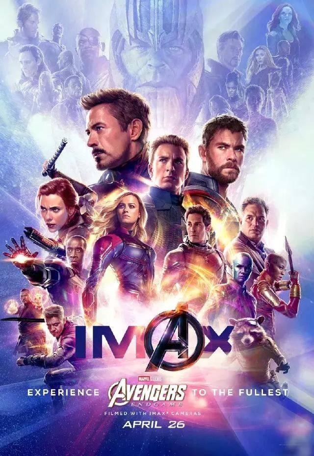 《复仇者联盟4:终局之战》2019年4月24日上映,还有16天!