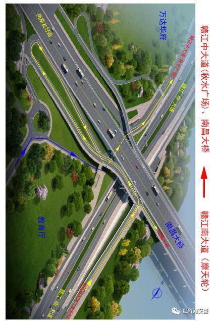 【交通】速看!南昌大桥有新变化