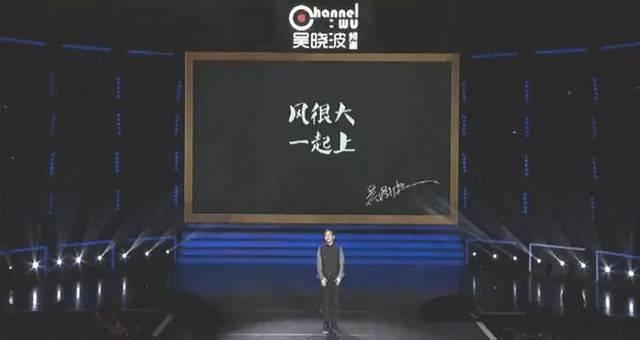 51自学网,这里有个和吴晓波一同创业的时机,你敢来吗? | 招募合伙人,猿辅导