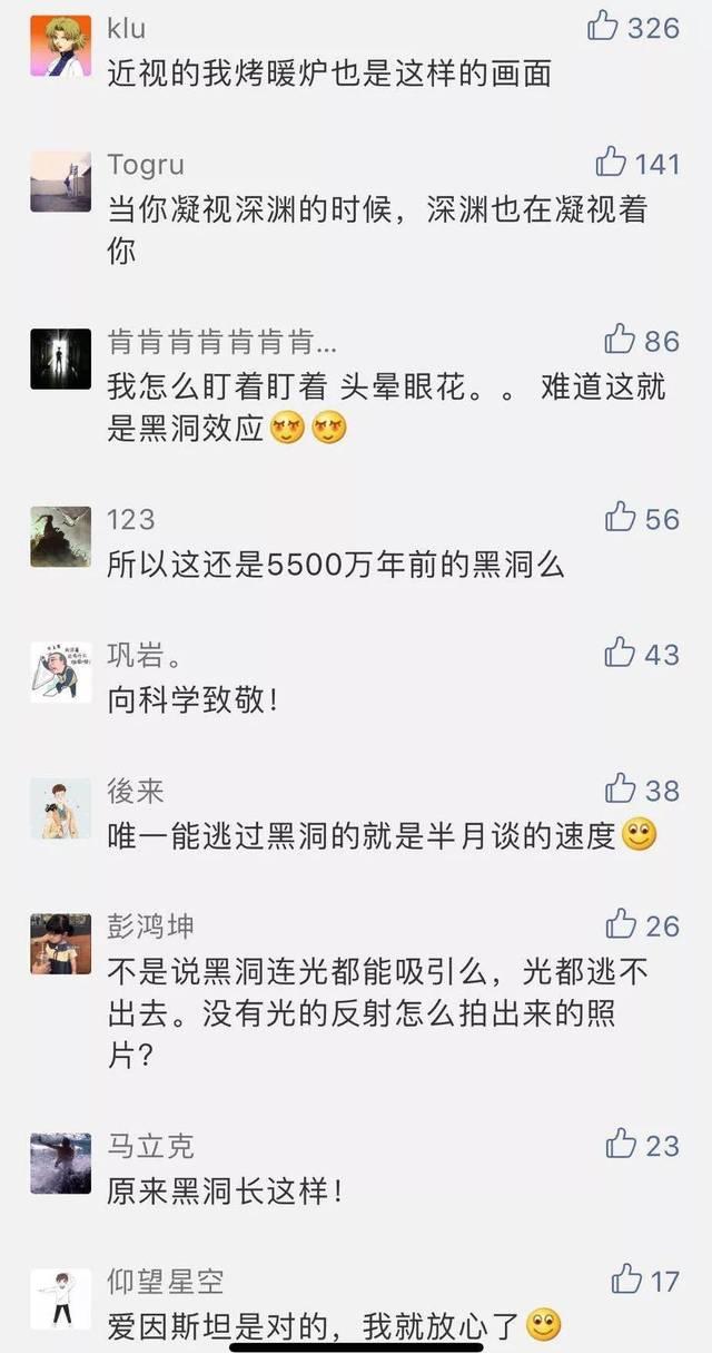 央视新闻,人民日报,新华网,北京日报,新浪微博,作者见图片水印,感谢