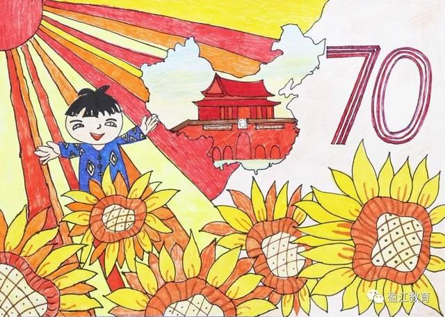"""盈江县2019年""""新时代好少年 我为祖国点赞""""主题教育读书活动绘画参赛图片"""