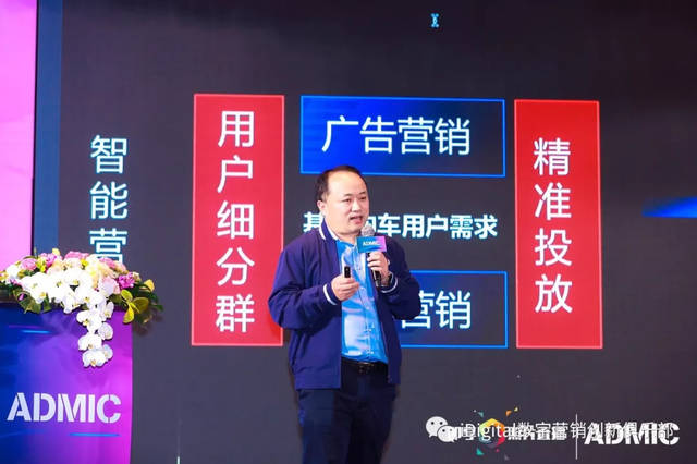 汽车之家商业产品副总裁张京宇接受广告技术流