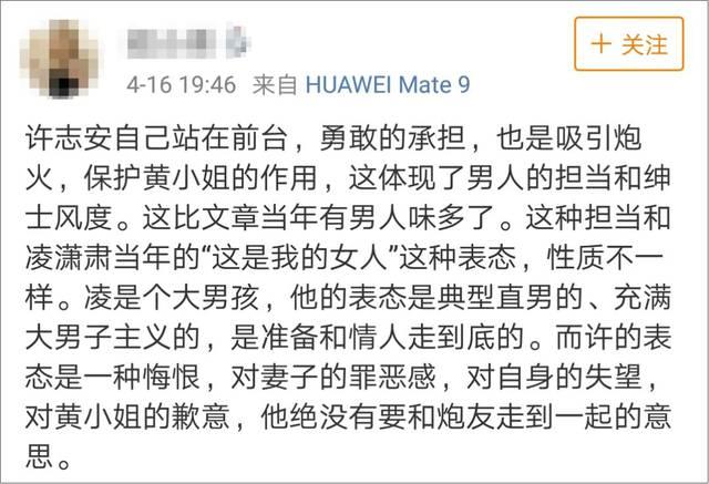 男人黄色网站_郑秀文老公出轨:认错就是好男人?