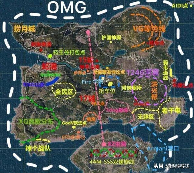绝地求生:fgs大奖赛4am首日两鸡,玩家们兴奋讨论海岛地图黑话图片