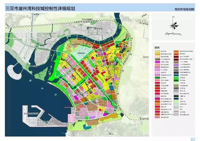 安远县产城新区规划图
